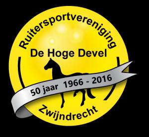 logo_jubileum_500