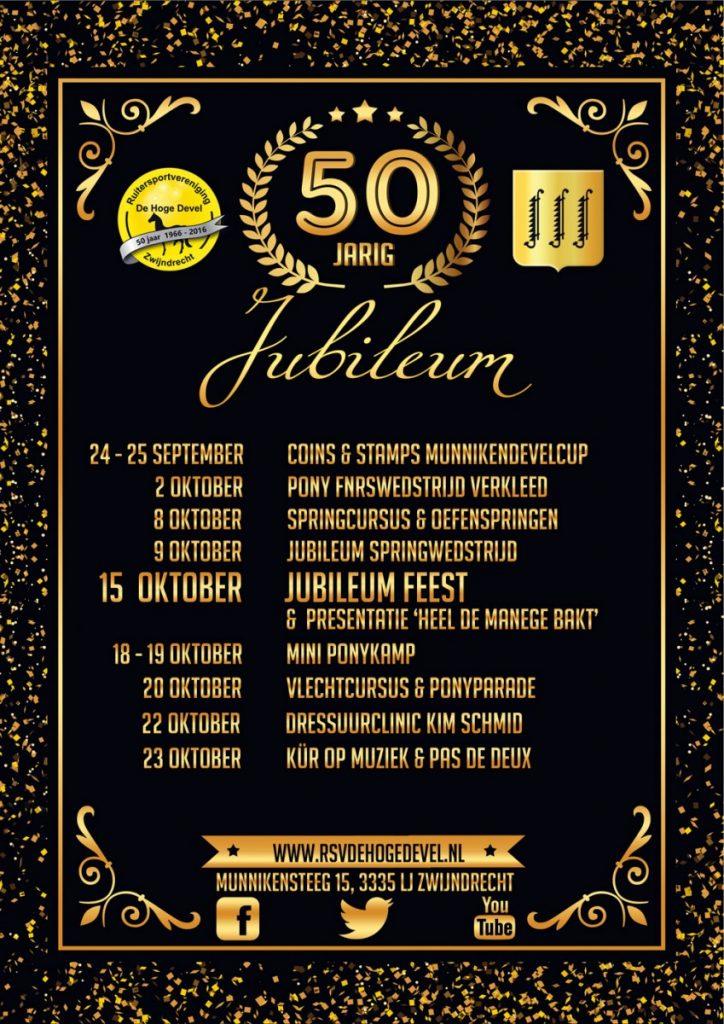 Jubileum-poster-definitief